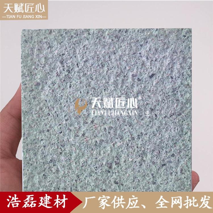 四川园林PC砖